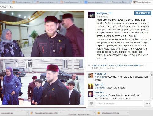 Курбан байрам поздравления на чеченском языке