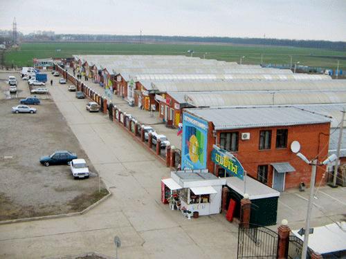 Оптовый рынок на восточно кругликовской