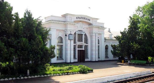 давних времен погода станица крыловская крыловский район банк Москве