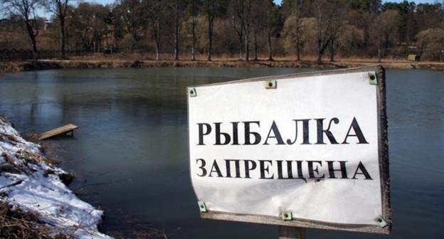 места запрета сверху рыбалку 2017 московская область